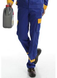 防静电工装呢艳蓝多袋裤