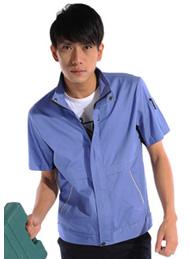 涤棉斜纹天蓝短袖工作服